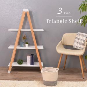 シェルフ 収納棚 天然木 木製 3段 おしゃれ 三角 子供部屋 かわいい シンプル インテリア 70幅 ナチュラル ホワイト 白|kagu-cocoro