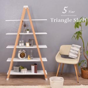 収納棚 シェルフ 天然木 木製 おしゃれ 5段 三角 子供部屋 かわいい シンプル インテリア 97幅 ナチュラル ホワイト 白|kagu-cocoro
