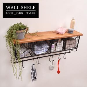 ウォールシェルフ 壁掛けラック ウォールラック 壁掛け収納 シェルフ アイアン アンティーク調 キッチン収納 脱衣所 子供部屋 木製 おしゃれ |kagu-cocoro