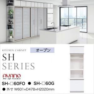 キッチン家具 家電収納 シャンティ 幅60cm SH-60FO 60G レンジ台 アヤノ オープン 引出し 国産 完成品|kagu-hiraka