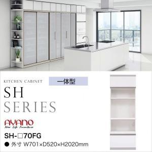 キッチン家具 家電収納 シャンティ 幅70cm SH-W70FG 奥深タイプ レンジ台 アヤノ オープン 引出し 国産 完成品|kagu-hiraka