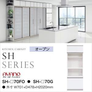 キッチン家具 家電収納 シャンティ 幅70cm SH-70FO 70G レンジ台 アヤノ オープン 引出し 国産 完成品|kagu-hiraka