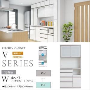 キッチンボード バリオ vario アヤノ 国産 VH-100FS VH-W100K 4段引出し 完成品 カウンター高さ963mm 食器棚 家電収納|kagu-hiraka