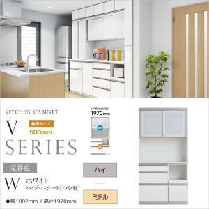 キッチンボード バリオ vario アヤノ 国産 VH-100FS VL-W100K 3段引出し 完成品 カウンター高さ863mm 食器棚 家電収納|kagu-hiraka