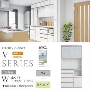 キッチンボード バリオ vario アヤノ 国産 VH-100FS VM-W100K 4段引出し 完成品 カウンター高さ913mm 食器棚 家電収納|kagu-hiraka