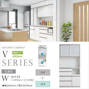 キッチンボード バリオ vario 食器棚 家具 VH-100FS2 VH-W100K2 4段引出 国産 カウンター高さ963mm 家電収納 完成品|kagu-hiraka