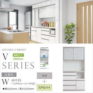 キッチンボード バリオ vario AYANO 家具 VH-100FS2 VM-W100K2 4段引出 国産 カウンター高さ913mm 食器棚 家電収納|kagu-hiraka
