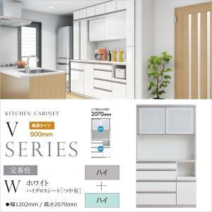 キッチンボード バリオ vario アヤノ 国産 VH-120FS VH-W120K 4段引出し 完成品 カウンター高さ963mm 食器棚 家電収納|kagu-hiraka
