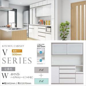 キッチンボード バリオ vario アヤノ 国産 VH-160FS VH-W160K 4段引出し 完成品 カウンター高さ963mm 食器棚 家電収納|kagu-hiraka