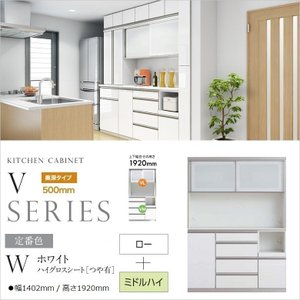 キッチンボード バリオ vario アヤノ 国産 VL-140FS VM-W140K 4段引出し 完成品 カウンター高さ913mm 食器棚 家電収納|kagu-hiraka