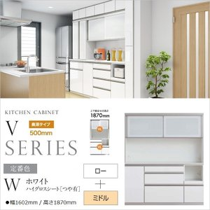 キッチンボード バリオ vario アヤノ 国産 VL-160FS VL-W160K 3段引出し 完成品 カウンター高さ863mm 食器棚 家電収納|kagu-hiraka