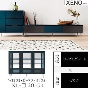 ギャラリーボード ガラス扉 完成品 XENO ゼノ リビング収納 XL-120GB 幅120 上質 きれい 国産家具 最高峰|kagu-hiraka