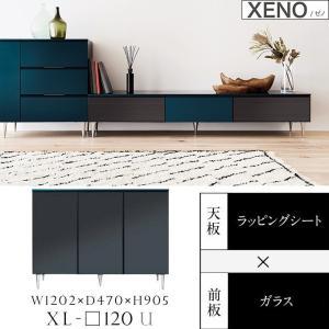 サイドボード ガラス扉 完成品 XENO ゼノ リビング収納 XL-120U 幅120 上質 きれい 国産家具 最高峰 雰囲気|kagu-hiraka