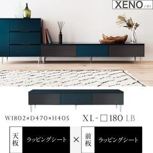 綾野製作所 テレビボード 完成品 国産家具 XENO ゼノ XL-180LB 幅180cm 最高峰 ローボード 上質 きれい|kagu-hiraka