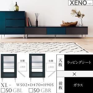 ギャラリーボード ガラス扉 完成品 XENO ゼノ リビング収納 XL-50GB 幅50cm 上質 きれい 国産家具 最高峰|kagu-hiraka