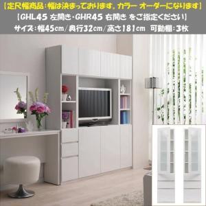 すきまくん ブック BSP-GHL45 BSP-GHR45 本棚 スリムボード 引出 日本製|kagu-hiraka