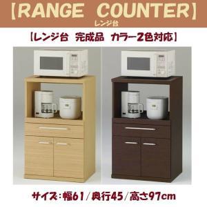 レンジ台 ARA-60 ARE-60 キッチン 日本製 完成品 家電収納|kagu-hiraka