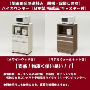 ハイカウンター MRS-60 MRD レンジ台 日本製 ステンレス天板 キャスター付|kagu-hiraka