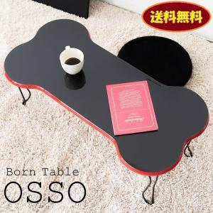 ボーンテーブル BT-92 OSSO オッソ 完成品 折り畳み脚 鏡面仕上げ ロータイプ|kagu-hiraka