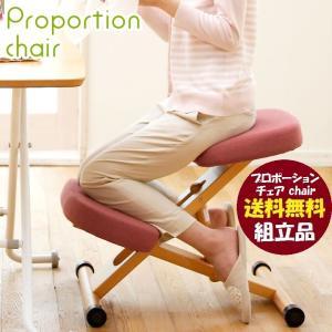 プロポーションチェア CH-88W バランス 椅子 座面高さ調節 DBR 組立品|kagu-hiraka