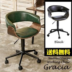 ワークチェア CH-J1900 グラシア 曲げ木 BK ブラック デスクチェア キャスター 椅子 男前インテリア 回転イス|kagu-hiraka