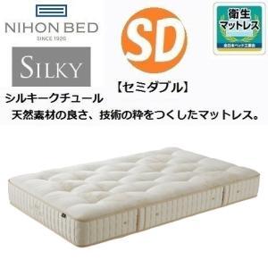 日本ベッド シルキークチュール セミダブル SD マットレス 11262 ポケットコイル|kagu-hiraka