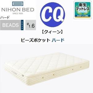 日本ベッド ビーズポケット ハード 国産 マットレス クイーン CQ 11269 かたい|kagu-hiraka