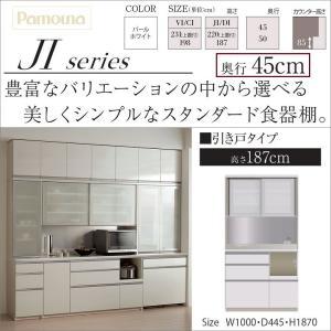 食器棚 完成品 パモウナ JIR-S1000R JIL 幅100cm 奥行45cm 高さ187cm きれい 台所 家電収納 キッチン kagu-hiraka