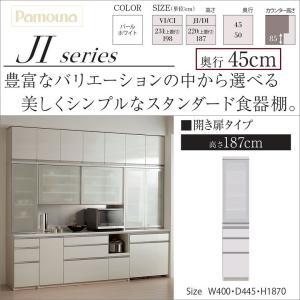 食器棚 パモウナ キッチン 収納 JI-S400K 幅40cm 奥行45cm 3段引出 kagu-hiraka