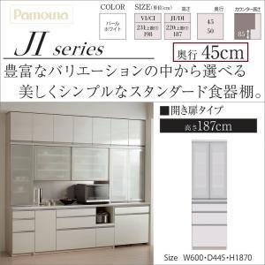 食器棚 パモウナ キッチン 収納 JI-S600K 幅60cm 奥行45cm 3段引出 kagu-hiraka