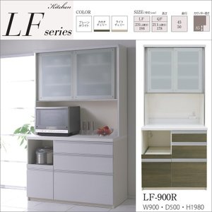食器棚 完成品 幅90cm 奥行50cm 引き戸 パモウナ 家具 LF-900R キッチン 収納|kagu-hiraka