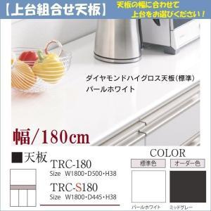 【サイズ】 幅1800mm×奥行500/445mm×高さ38mm 完成品 原産国:日本製 ※上台組み...
