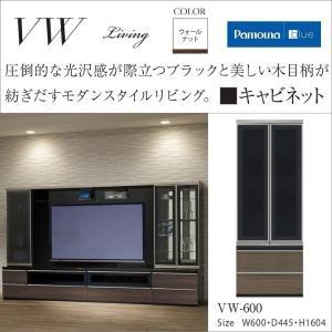 パモウナ VW-600 キャビネット リビング収納 ミドル高さ 引出し 幅60cm|kagu-hiraka