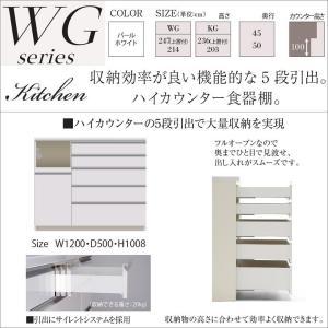 WGL-1200R下台 WGR 食器棚 奥行50cm キッチン ハイカウンター 幅120cm|kagu-hiraka