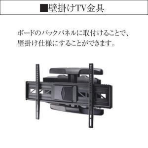 パモウナ 壁掛けTV金具 XW-2|kagu-hiraka