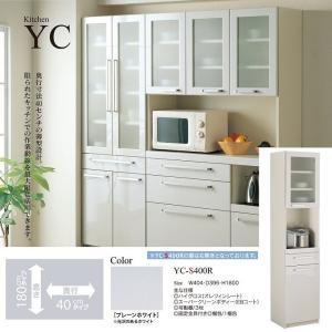 食器棚 完成品 日本製 YC-S400R パモウナ すきま家具 キッチン収納 スリムボード|kagu-hiraka