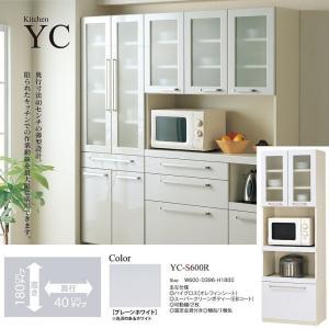 食器棚 幅60cm 完成品 YC-S600R 日本製 パモウナ キッチン家具 家電収納|kagu-hiraka
