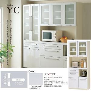 食器棚 幅75cm 完成品 YC-S750R 日本製 パモウナ キッチン家具 家電収納|kagu-hiraka