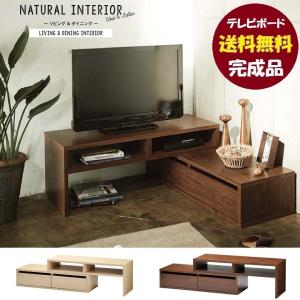 テレビボード RL-R8120 21 TV台 リビング ロータイプ 完成品|kagu-hiraka