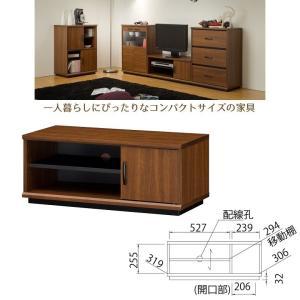 ブランシェイド BLS-3580D ローボード TV コンパクトサイズ 一人暮らし 組立品|kagu-hiraka