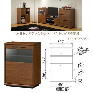 ブランシェイド BLS-8055G キャビネット コンパクトサイズ 一人暮らし 組立品|kagu-hiraka