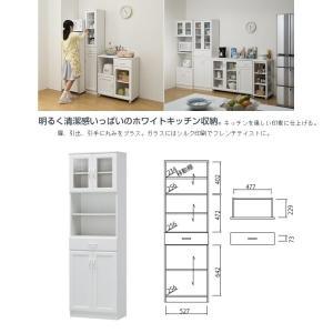 セシルナ CEC-1855DGHA カップボード キッチン収納 奥行30cm 食器棚 組立品|kagu-hiraka