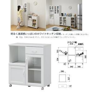 セシルナ CEC-8575SL スライド付カウンターワゴン キッチン収納 キャスター WH kagu-hiraka