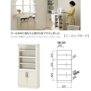 チェローネ CEN-1255DG ミニカップボード 食器棚 オフホワイト家具 組立品|kagu-hiraka
