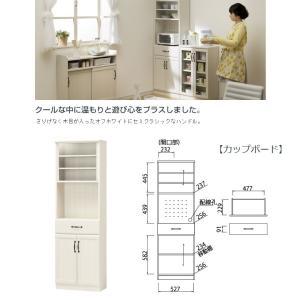 チェローネ CEN-1855DGH カップボード 食器棚 オフホワイト家具 組立品|kagu-hiraka