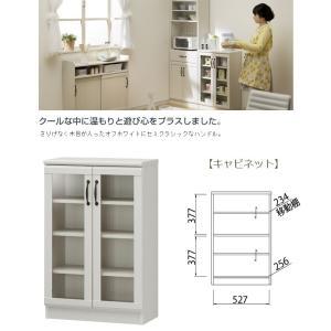 チェローネ CEN-9055G キャビネット開扉 オフホワイト家具 リビング 組立品|kagu-hiraka