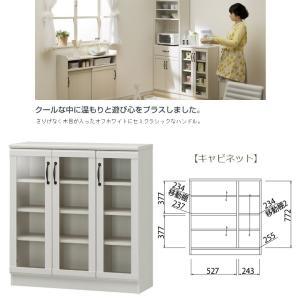 チェローネ CEN-9085G キャビネット開扉 オフホワイト家具 リビング 組立品|kagu-hiraka