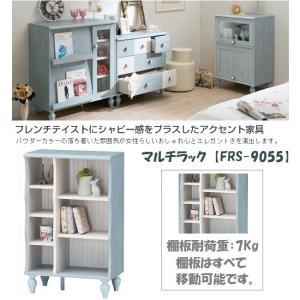 フレンチシャビー FRS-9055 フリーラック マルチ収納 リビング部屋 組立品 kagu-hiraka