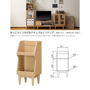ほこほこ HKO-7535 フリーラック 組立品 ナチュラル家具 2段ボックス スッキリ脚|kagu-hiraka
