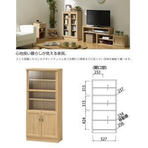 ホノボーラ HNB-1255DG ミニカップボード 食器棚 ナチュラル家具 組立品|kagu-hiraka